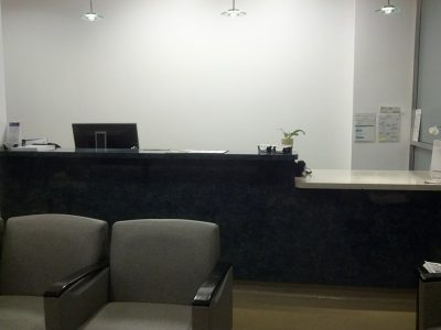 The front reception area of clinic